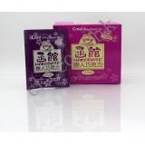 250g 卡隆奶茶(10包庄裝) - 戀 人 朱 古 力