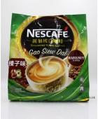 (袋裝) 雀巢咖啡 -  榛子