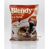 144gAGE Blendy咖啡球。蕉糖味