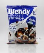 144gAGE Blendy咖啡球。微糖