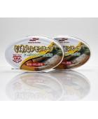 100gMaruhaNichiro沙丁魚。檸檬酸