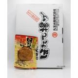 43g丸玉北海道。扇貝魚肉