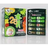 V-CARE26青汁