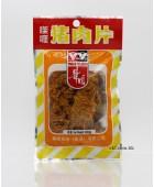 24g(5包裝)華園系列。咖哩朱肉片