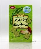 70g (合裝)YBC-Vegeru餅乾 - 甘筍/午肝菌
