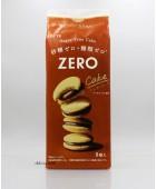120g(獨立裝)樂天ZERO夾心軟蛋糕