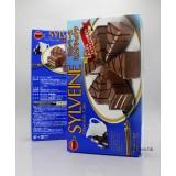 *食用日期13/04/2021*165g百邦Sylveine牛奶朱古力蛋糕