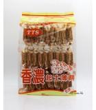 280gTTS香濃芝士薄餅