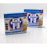65g ( 小合 )濱田營養餅 - 牛油玄米味