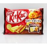 (袋裝)KitKat朱古力 - 番 薯
