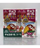 25g(盒裝)大咀鳥朱古力。草莓味