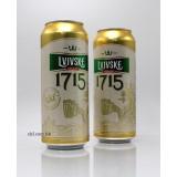 500ml_UKRAINE_1715嘉士伯啤酒