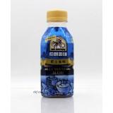(樽)伯朗咖啡-藍山風味