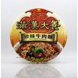 統一滿漢大餐碗麵。珍味牛肉