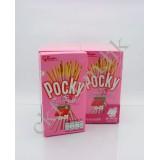 10盒裝泰國固力果百力滋-草莓
