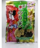 135gMaruka海苔天婦羅 - 瀨戶(芥末)
