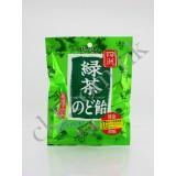 55g四洲糖-綠茶