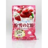 70gPine粉雪喉糖。草莓味