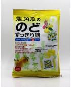 80g (包裝)龍角散 - 柑 桔( 黃色 )