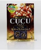 75g味覺CUCU--蕉糖午奶糖