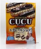 75g味覺CUCU--朱古力夾心糖