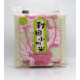 (5包裝)1KG五豐牌。秋田小町米