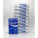 15g(盒裝)寶礦力水特沖劑