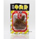 24g(5包裝)華園系列。咖哩牛肉片