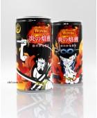 185gAsahi-Wonda朝日咖啡。徵糖