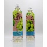 (樽裝)道地百果園果汁。香印提子