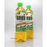 *食用日期 3/5/2021* 650ml台灣每朝健康綠茶。原味
