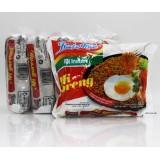 (5包装)INDOMIE印尼撈麵。原味